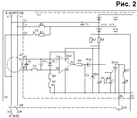 электрические схемы связи
